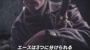 acz_screen01.jpg