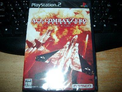 aczero_00.jpg