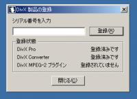 divx_serial.png