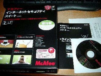 mcafee_internet_00.jpg