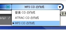 mp3cd.png