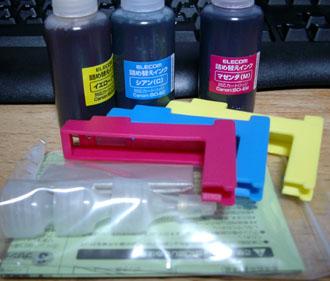 printer_ink_01.jpg