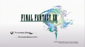 ps3_ff13_demo_01.jpg