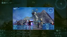 ps3_ff13_demo_04.jpg