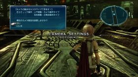 ps3_ff13_demo_14.jpg