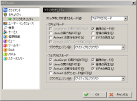 sleipnir2_security.png