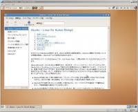 virtualbox_ubuntu.jpg