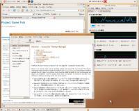 vmwarep_ubuntulinux.jpg