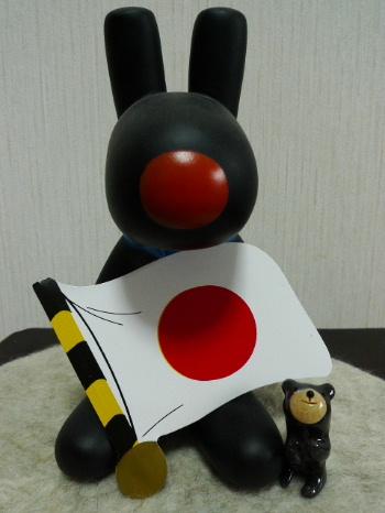 がんばれ日本!!