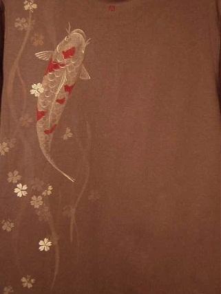 koi 2008 (4)