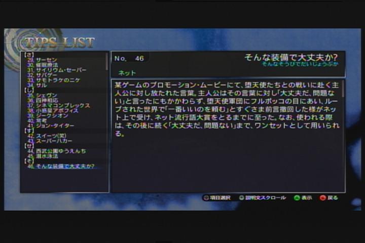 2011_0620_025322_025.jpg