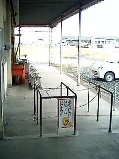 20081124154833