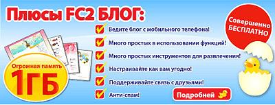 ロシア語版