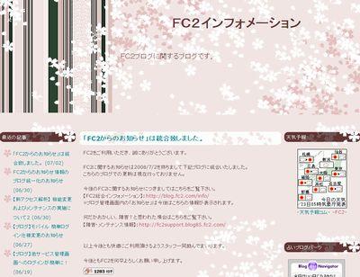 公式テンプレート「sakura」