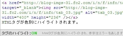 tab_04.jpg