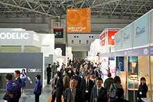 ライティング・フェア2009(第9回国際照明総合展)