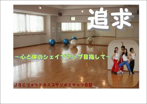遖城俣縺輔s_convert_20090523151934