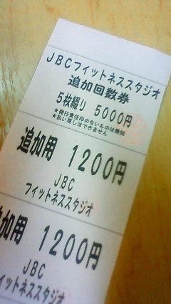 200909301128000.jpg