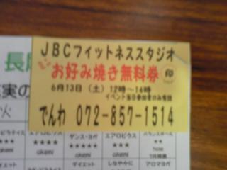 CAGPJ9K7.jpg