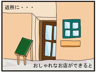 最近の傾向?03