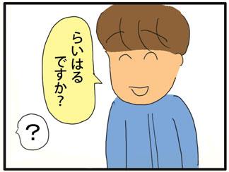 学習机03