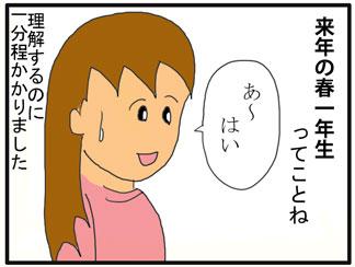学習机04