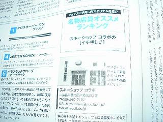 s-SANY0145.jpg