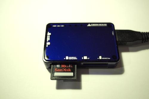 P2190164.jpg