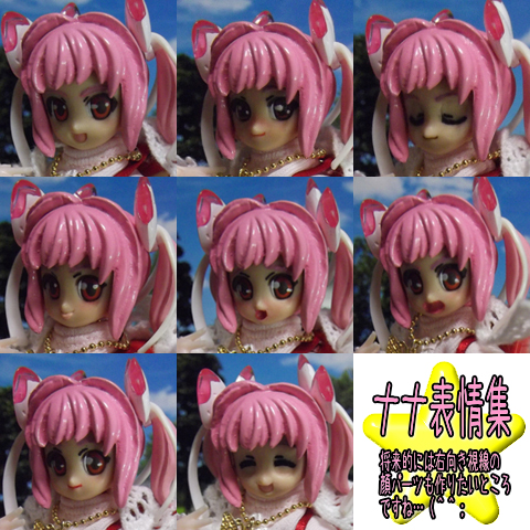 nanafaces.jpg