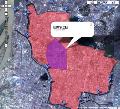 南京城と国際安全区