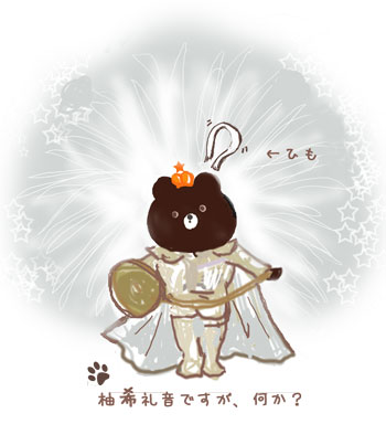 chiekuma.jpg