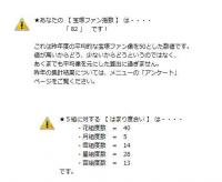 fanhakusyo.jpg