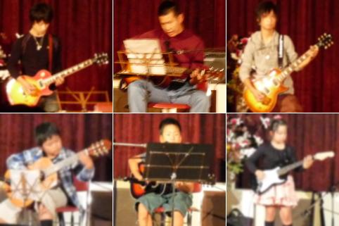 2009秋ペレーネスクールギター発表会
