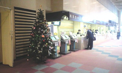 明石市民病院 クリスマスツリー