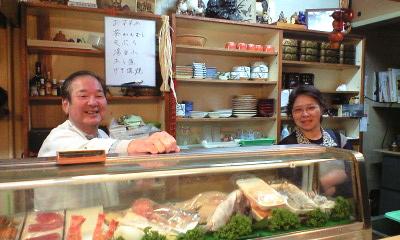 ひょうたん寿司の大将と女将さん