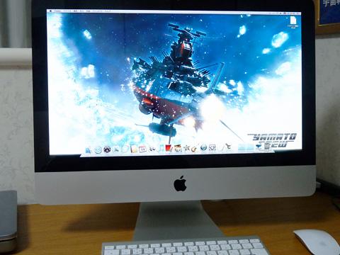 iMac 壁紙 宇宙戦艦ヤマト