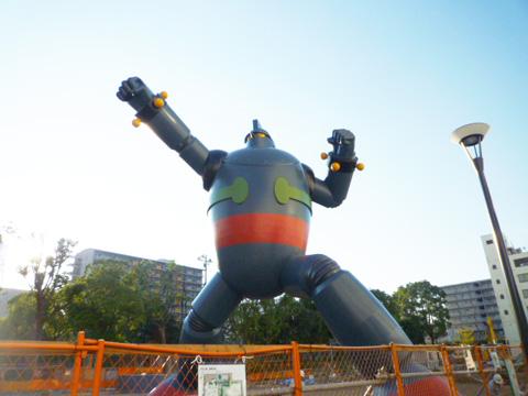 鉄人28号 原寸大モニュメント - JR新長田駅南地区 若松公園