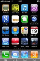My iPhone ホーム 2 (100219)