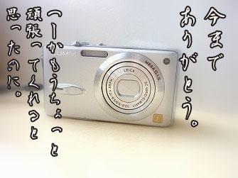 s-0905106 copy