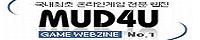 MUD4U.COM