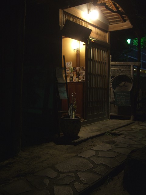 隠れ家ギャラリーえん20014