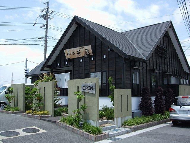 かふぇ工房茶蔵0019