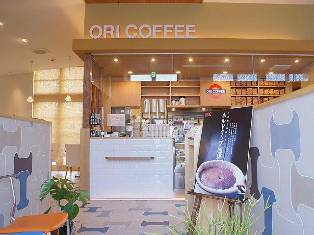 oricoffee_kamishidami0004.jpg
