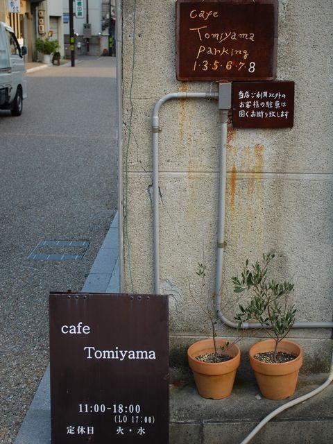 tomiyama_s001.jpg
