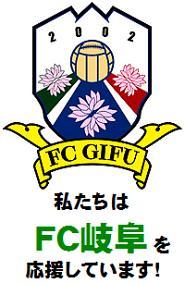 fcgifu_logo.jpg