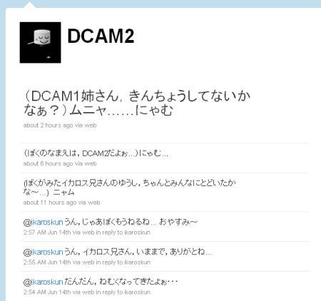 DCAM2
