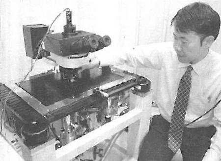 EXA顕微鏡