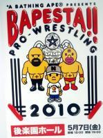 ベイプスタプロレスリング2010ポスター