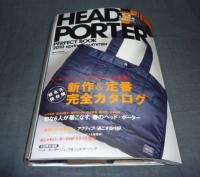 HEAD PORTER PERFECT BOOK 2010