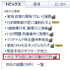 20100223.jpg